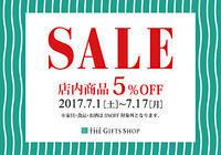 7/1(土)~7/17(月) 店内商品5%OFF - THE GIFTS SHOP / ザ・ギフツショップ