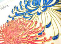 「重陽の節句」「最大吉日」に作る自分だけのお守り~お香*風水サロンイベントへのお誘い - Miwaの優しく楽しく☆