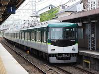 京都で撮り鉄 - 風任せ自由人