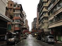 結業。最後の雪山茶餐廳 - 香港*芝麻緑豆