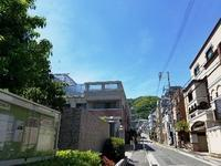 「神戸北野町」 - そーすっこ
