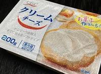 あら、案外やりますね☆彡 - Kyoto Corgi Cafe