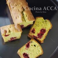 7月のレッスン、始まりました♪ - Cucina ACCA