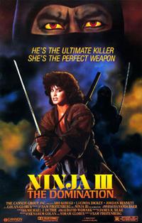 「ニンジャ」 Ninja Ⅲ: The Domination  (1984) - なかざわひでゆき の毎日が映画三昧