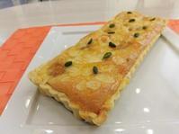 新・食・感❤が美味しい!杏のタルト - プチフラムスタッフ