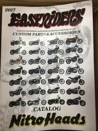 EASY RIDERS 2017 カタログ - みやたサイクル自転車屋日記