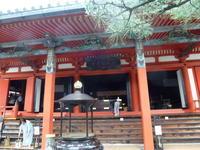 六波羅蜜寺【れなっと さん】 - あしずり城 本丸