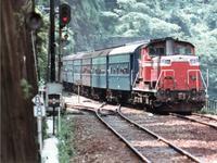80年代 DD51 1105 - 『タキ10450』の国鉄時代の記録