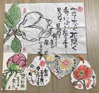 栄村から帰って来た絵手紙 - 花追い人の絵手紙いろいろ♪