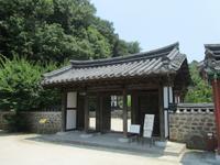 鶴見区、三ツ池公園と周辺の旅 ~その1~ - 神奈川徒歩々旅