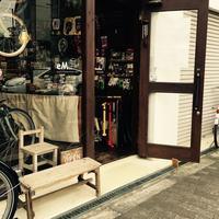 初めての折りたたみ自転車 - 日々の写真