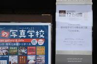 meriken gallery & cafe - 静かな時間