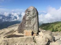 7月9日クラブツーリズム「日本百名山2座登頂 美ヶ原と霧ヶ峰車山」 - 一山百楽