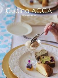 パウンドの混ぜ方レッスン、続いています♪ - Cucina ACCA