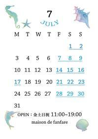 7月の営業カレンダー - maison de fanfare