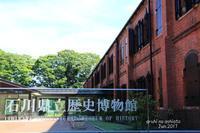 歴史博物館 - ある日の足跡
