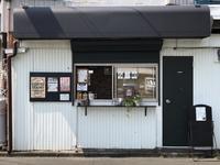 7月9日日曜日です♪ - 上福岡のコーヒー屋さん ChieCoffeeのブログ
