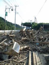 九州北部豪雨2017 Inondations au Nord du Kyushu - France33