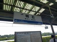 アワイチ!!in7/8 - 大阪市立大 サイクリング部のぶろぐ。