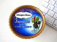 ハーゲンダッツ「ジャポネ ダブル抹茶 〜練乳黒みつ〜」本格的な和のアイスクリームデザート第8弾 - kazuのいろんなモノ、こと。