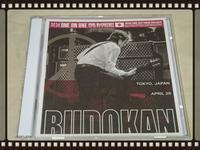 PAUL McCARTNEY / ONE ON ONE JAPAN TOUR 2017 NIPPON BUDOKAN 25th April - 無駄遣いな日々