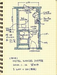 ホテル観世 - ジュンメ食堂