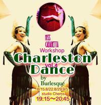 【ワークショップ】8月〜9月『1920年代チャールストンダンス by Burlesque クラス』 - Miss Cabaretta スケジュールサイト