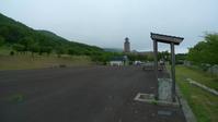 江差漁港滞在北海道21日目 - 空の旅人