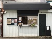 7月10日月曜日です♪ - 上福岡のコーヒー屋さん ChieCoffeeのブログ