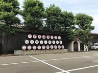 マルスワイン工場見学 - つれづれ日記