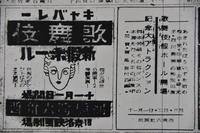 京都パンパン赤線時代五 - 花街ぞめき  Kagaizomeki