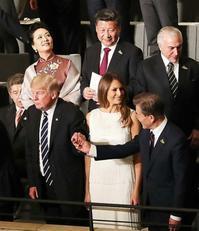 爆笑G20人間喜劇トランプ文在寅習近平 - 昔の映画を見ています