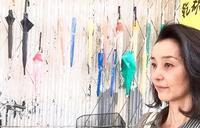 女心と雨宿り - 赤煉瓦洋館の雅茶子