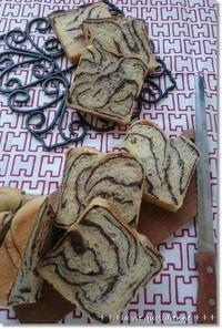 チョコマーブル食パンと抱っこマン王子! - 素敵な日々ログ+ la vie quotidienne +