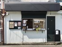 7月12日水曜日です♪ - 上福岡のコーヒー屋さん ChieCoffeeのブログ
