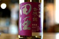 7/14(金)より店頭販売開始します「田酒 純米吟醸 古城乃錦720ml」 - 大阪酒屋日記 かどや酒店 パート2