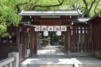 太平記を歩く。その94「楠木正成墓所(湊川神社内)」神戸市中央区 - 坂の上のサインボード