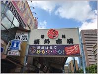 築地場外市場へ、ここはもう日本じゃなかった! - つれづれなるままに