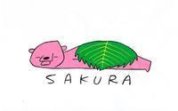 本日のイラスト その300(和菓子なしろくま その2 桜餅) - hacmotoのフォルダ