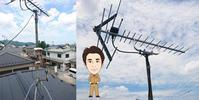 昼間だけ映らない - 西村電気商会|東近江市|元気に電気!