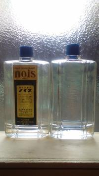 ラベルつき・なしの化粧瓶たち2 - ヤングの古物趣味