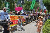 加計・森友疑惑追及!国会行動 TPPプラスを許さない!官邸前行動 - ムキンポの exblog.jp