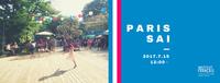 【パリ祭のパリとフランスの事】 - Plaisir de Recevoir フランス流 しまつで温かい暮らし
