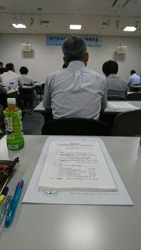 若い方の防災意識を聴く - 田島けんどう official blog