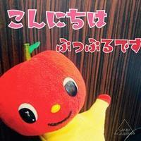 ぷっぷるInstagramはじめました! - ヤマハ佐藤商会ドレミファBLOG