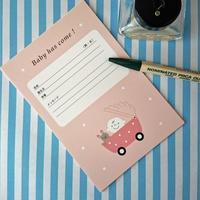 出産報告カード&結婚報告カード - mon livre diary