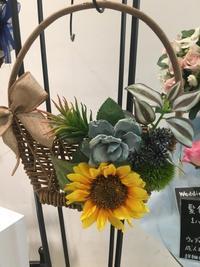 サマーリースが入荷しました - ~ Flower Shop D.STYLE ~ (新所沢パルコ・Let's館1F)