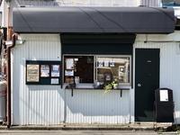 7月14日金曜日です♪ - 上福岡のコーヒー屋さん ChieCoffeeのブログ