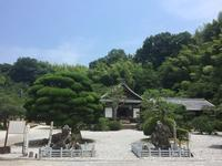 紫雲山満月寺(大分県臼杵市) - 今日は何処まで