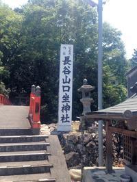 長谷寺に行きました☆ - 風の中の小鳥